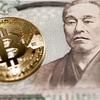 紙幣と硬貨が無くなる未来 新しい決済手段 デジタル通貨の行方