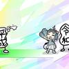 発掘!2006年2月22日のファンタジスタ稼働ゲームリスト