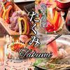【オススメ5店】本厚木・相模大野・海老名・伊勢原(神奈川)にあるチーズフォンデュが人気のお店