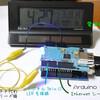 Arduinoで電波時計を合わせよう