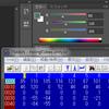 UnityのWeb Player向けのプログラムはPhotoshopで作れる