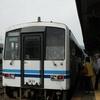 CARRERAを担いで乗って三江線トレイン&サイクリング(1) -石見川本新栄寿司-