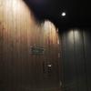 【注文住宅 WEB内覧会】壁と一体化した玄関。