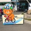 【愛媛】しまなみ海道 サイクリングするなら朝から行かなきゃ後悔する!