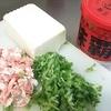麻婆豆腐・回鍋肉・豚挽肉のレタス包み【ウェイパー・豆板醤・甜麺醤】中華調味料3強
