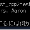C++ / 構造体を函数に渡す