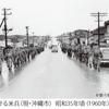 沖縄 Q&A 03 米軍統治下における沖縄の状況とは ?