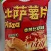 ピザポテトの中国版!?カルビーの技術を採用した四洲のポテチ