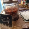 博多の食の歴史