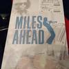 映画『MILES AHEAD/マイルス・デイヴィス 空白の5年間』を観てきた