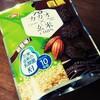 【亀田製菓】70%カカオ×玄米CHIPS