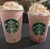 スターバックスの「さくら ストロベリー ピンク もち フラペチーノ」と「さくら ストロベリー ピンク ミルク ラテ」/さくらフレーバーが華やかで春らしい