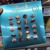 お土産にもおすすめ スーパーで買えるドイツのお菓子のはなし