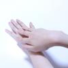 自家感作性皮膚炎という恐ろしい病。