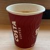 COSTA COFFEE グランド東京渋谷店 紙コップでセルフサービス 一杯¥300! PETは人気だが・・・