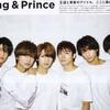 [แปลไทย] Glass Flower - King & Prince