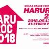HARUROC!!2018