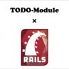 JavaScriptフレームワーク比較用サンプルアプリ 「TODO-Module」を作る (1/3)