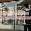 横浜デートにおすすめ!ハマっ子がカップヌードルミュージアムを紹介しよう