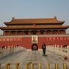 世界一周39日目  中国(14)  〜灰色のまち北京で、天安門広場と中国雑技団を楽しむ〜