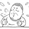 沢田研二のニュース