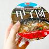 伝統の甲子園カレーがカップ麺になった? レストラン並みに上品な「牛テールだしラーメン」も!(カカクコムマガジン)
