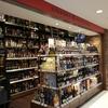 宅飲みのミカタ!クラフトビールが買えるお店『リカーズハセガワ本店』