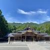 Goneto 彌彦神社(R2-26-3)