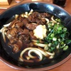 食レポ B級グルメ 肉うどん蔵(北九州市小倉南区徳吉南)