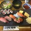 高円寺 寿司 七福神のランチに行ってきた