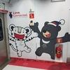 【平昌五輪】スホラン・バンダビとは?... オリンピック開幕直前のソウル地下鉄車内にて