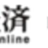 システム運用の脆弱性を「12月29日に新幹線が止まった事故」から学ぶ