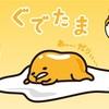西武池袋本店に「ぐでたまPOP UP SHOP」がOPEN!