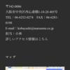 ほんじつセンター試験☆*☆