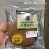 セブンプレミアム 小豆もちり  食べてみました
