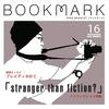 「BOOKMARK」16号、ウェブで先行公開!