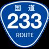 No.126 国道233号