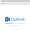 Outlook on the Web (OWA) が開かないときの対処法