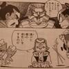 みなもと太郎「風雲児たち」紹介過去記事を、画像付きで再度(2)
