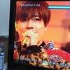 12/8放送 少クラの「Beautiful Life」一瞬、慎太郎が我らが(我の)松村北斗を超えたんだけど、夢 恋 桜ほら伝えるよ