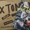 SixTONESカレンダー2021.4~2022.3