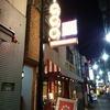 【中野】モッツァレラチーズ専門店『モッツェリアRICCO(リッコ)』