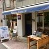 【Yamaki COFFEE(ヤマキコーヒー)】チェンライコーヒーが飲めるタイ好きにたまらないカフェ