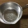 手打ちの名品 姫野作の本手打雪平鍋を買ってきました