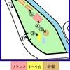 京都市内の公園を巡るシリーズ。47