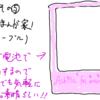 相棒その⑤(ラスト)