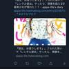 『彼女、お借りします』ツイッターで作者の公式アカが第1話を公開!ファン獲得に追い風!?