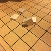 【将棋】三浦九段のソフト不正疑惑は冤罪!将棋連盟は再発防止策を示せ!【冤罪】