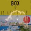 STORY BOX 2017年4月号