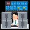 【米国株動向5月31~6月4日】ZOOMの決算発表、金曜日に雇用統計。